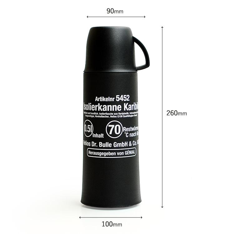赫利俄斯和赫利俄斯 Karibik × 和煦冷冻黑色热水瓶瓶 (500 毫升) caribbok × 和煦