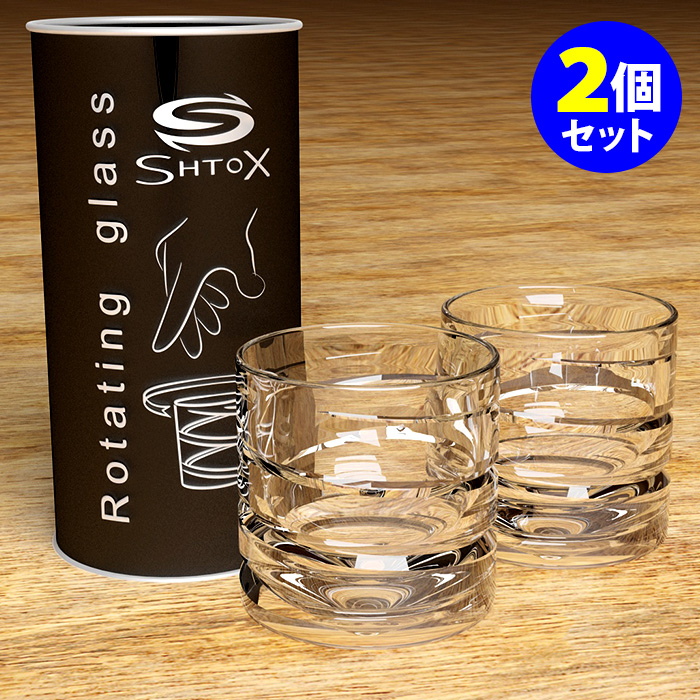 SHTOX CRYSTAL SHOT(クリスタルショット)ペアセット /ショトックス 【ポイント12倍/送料無料/在庫有/あす楽】【p0902】