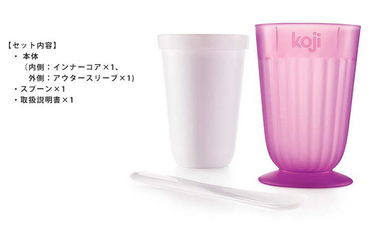 泥泞的制造商 / Zoku ZOKU 曲
