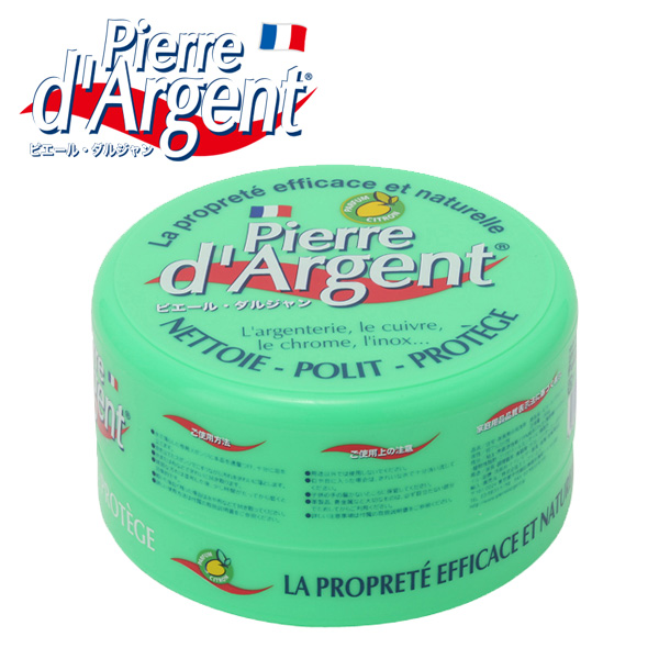 Pierre D'Argent France from all-in-one cleaner /Pierred'Argent