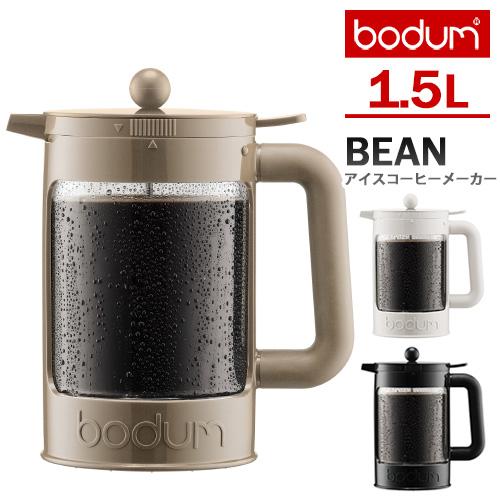 Bodum Bean 1 5 L Ice Coffee Maker