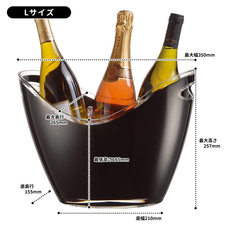 ヴィノゴンドラ L wine cooler (for 3 or 4 books) fs3gm