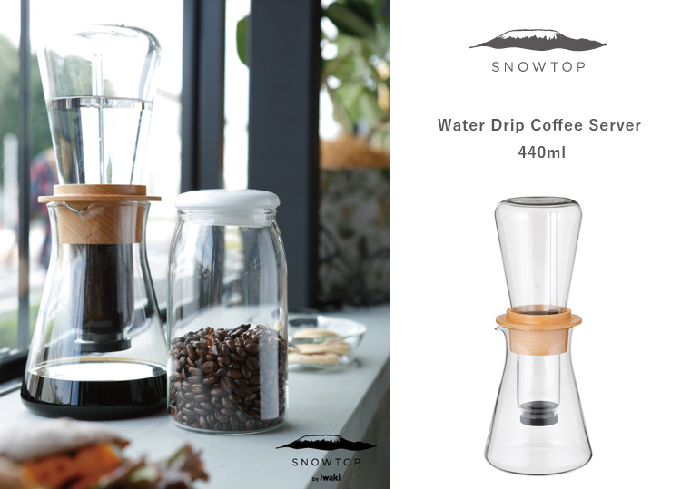 SNOWTOP water drip coffee Server 440 ml / snow top