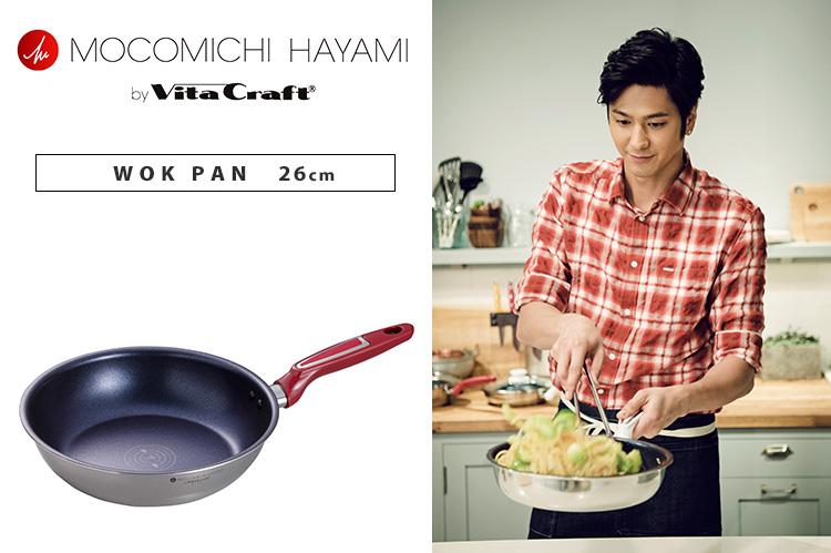 Hayami mokomichi × VitaCraft VOC Pan 26 cm