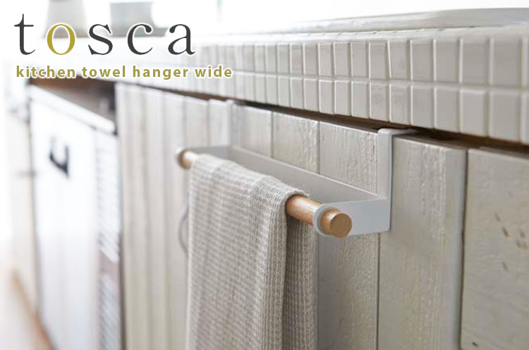 Tosca Kitchen Towel Hanger Wide