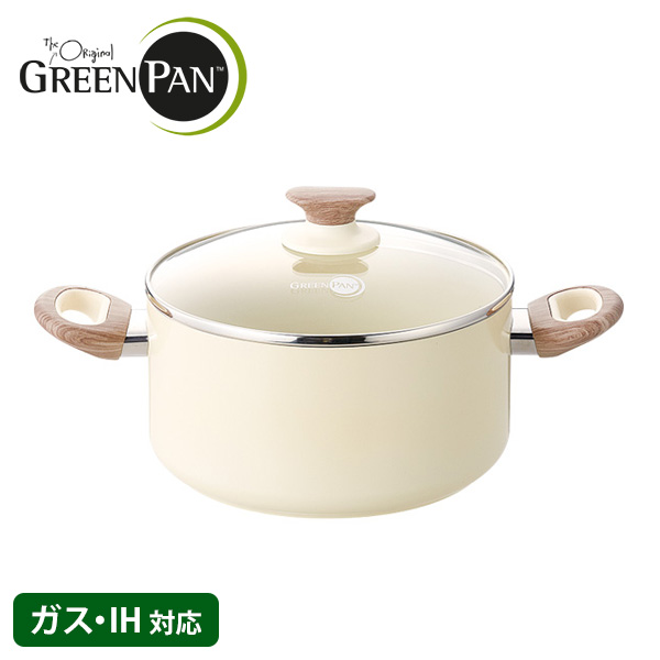 / Green Bakery with the GREENPAN Wood B casserole (20cm) cover