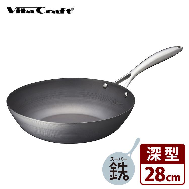 Vita Craft スーパー鉄ウォックパン 28cm /ビタクラフト 【ポイント5倍/送料無料】【p0827】
