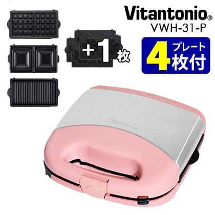 华夫格坦 1 & 热三明治贝克溢价套 (粉红色) + 选择选项板套/托尼奥