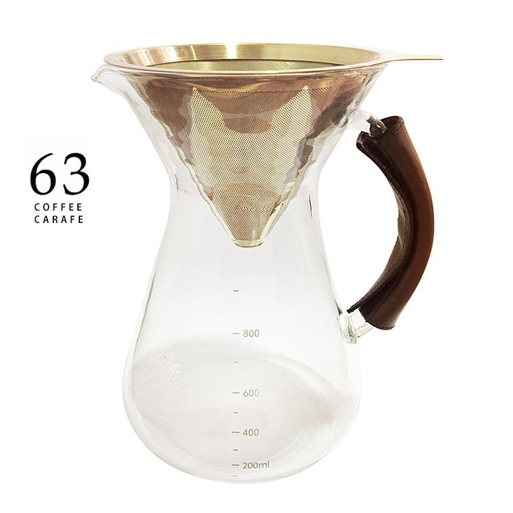ステンレス製ダブルメッシュフィルター 舗 ガラスコーヒーサーバー 紙フィルター不要でエコ 持ち手の牛革カバーがおしゃれ 珈琲本来の風味 味わいをコーヒーブレイクで楽しめます ロクサン セール特別価格 あす楽 p0922 ZK 送料無料 コーヒーカラフェ 63 ポイント20倍