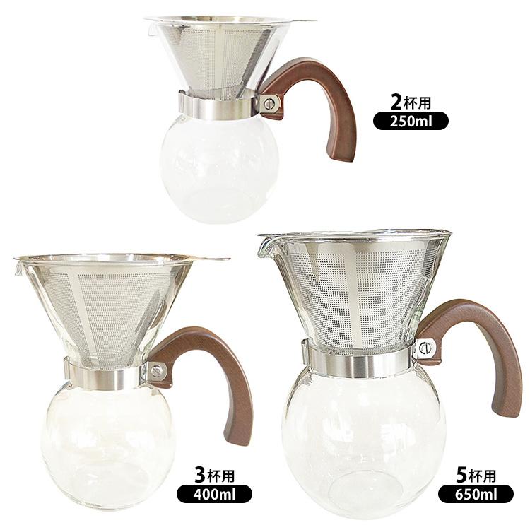 洛葛仙妮咖啡壺 3 杯 400 毫升 3 杯) fs4gm
