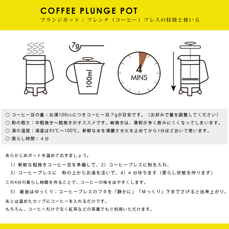 BARISTA CO 3 cup plunge pot (350 ml) and Barista and co