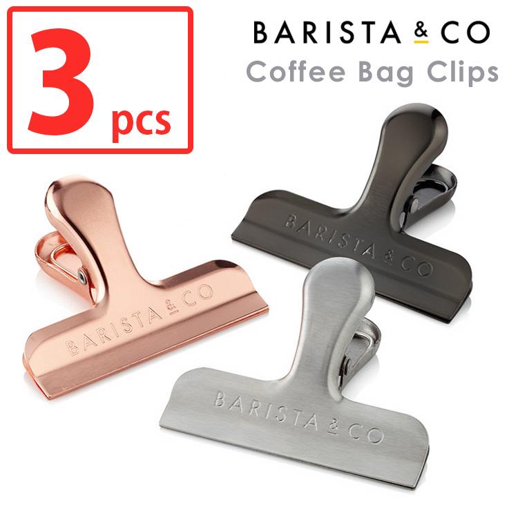咖啡师 & co 咖啡袋剪辑 3 件套/咖啡师和 co
