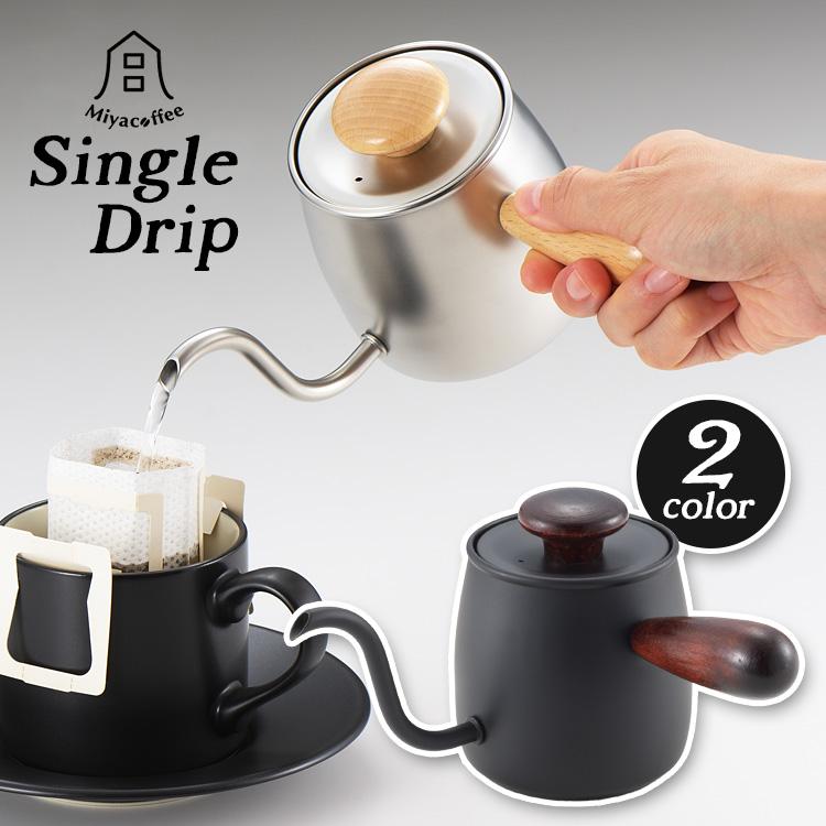 弥迦书咖啡被挑选出来,唇 (400 毫升) /Miya 咖啡单滴