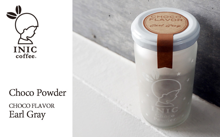 INIC巧克力粉公亩灰色/inikku Choco Powder CHOCO FLAVOR Earl Gray