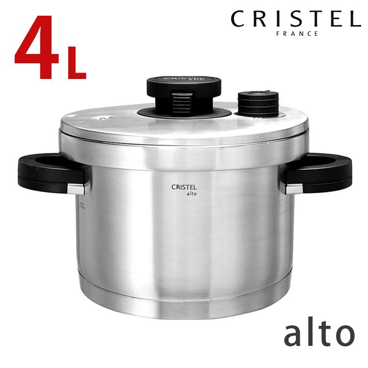 CRISTEL アルト 圧力鍋 4L(20cm) /クリステル 【ポイント12倍/送料無料】【p0409】