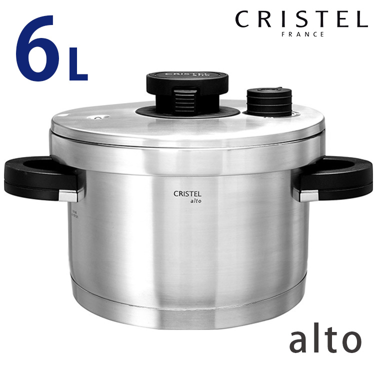 CRISTEL アルト 圧力鍋 6L(24cm) /クリステル 【ポイント12倍/送料無料/在庫有/あす楽】【p0901】