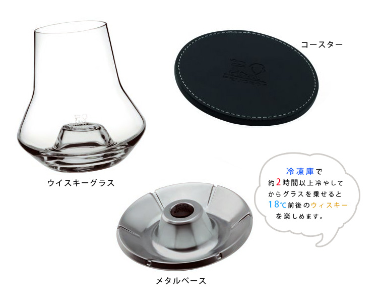 PEUGEOT whiskey tasting set / Peugeot