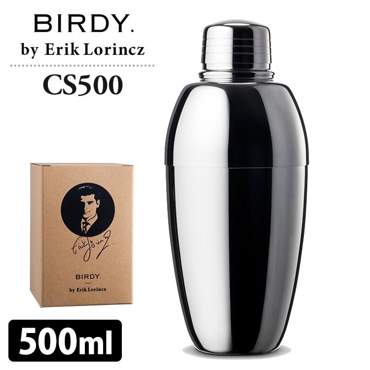 BIRDY  byErikLorincz cocktail shaker CS500 / birdie by Eric ロリンツ