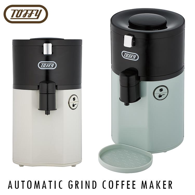 Toffy全自动碾磨机在的电咖啡壶/tofi