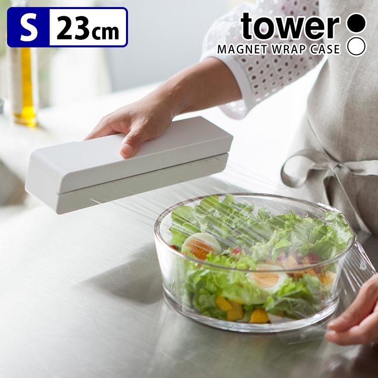 Tower磁铁保鲜纸情况S/塔