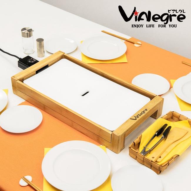 ViAlegre セラミックグリルプレート VI‐SG111W /ビアレグレ 【只今セール中!送料無料/お取寄せ】【s15】
