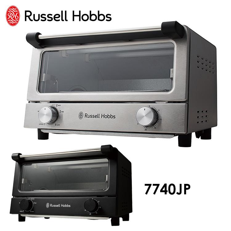 Russell Hobbs オーブントースター 7740JP /ラッセルホブス 【ポイント15倍/送料無料/在庫有/あす楽】【p0724】