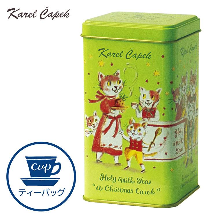 楽天市場カレルチャペック ホリーミルクティー イラスト缶カップ用