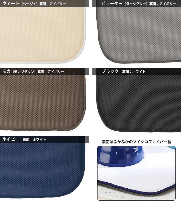 interDesign ドライングマット XL(新タイプ) /インターデザイン 【ポイント5倍/一部在庫有】【RCP】【p0527】