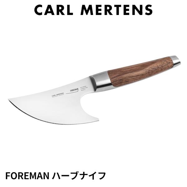 CARL MERTENS FOREMAN ハーブナイフ/カールメルテンス カステロ 【p1121】