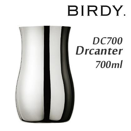 BIRDY. デキャンタ DC700 /バーディー 【ポイント12倍/送料無料/在庫有/あす楽】【p1128】