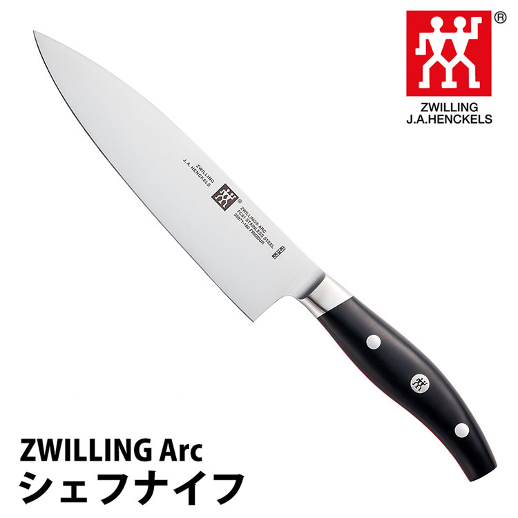 j a henckels kitchen knives smart kitchen zwilling j a henckels arc chef s knife ツヴィリング j a henckels s arc rakuten 8271