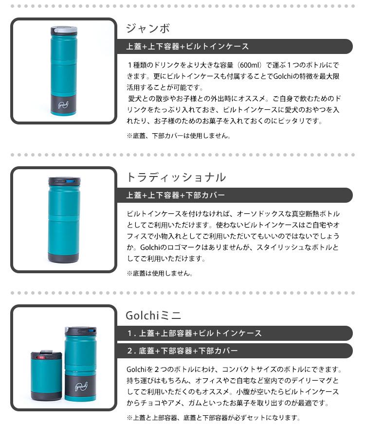 Smart Kitchen   Rakuten Global Market: Vacuum insulation 4WAY bottle ...