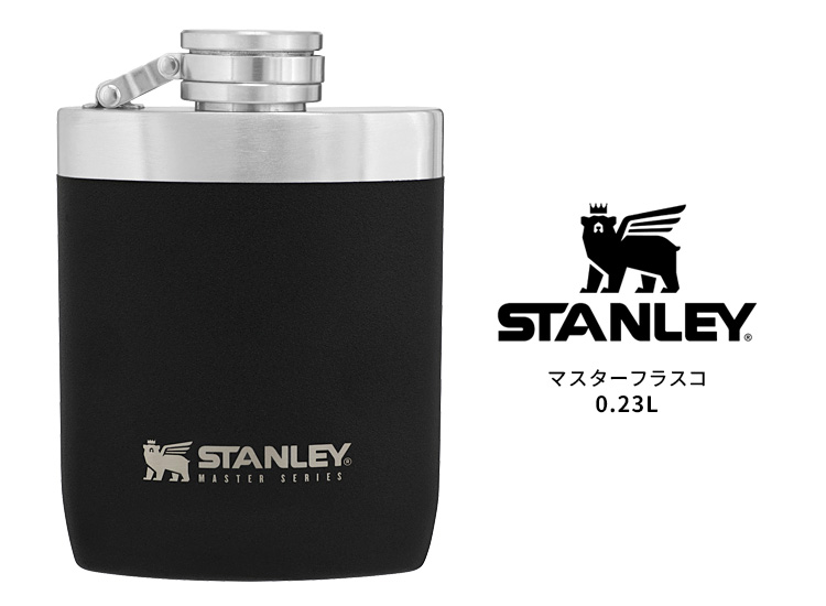 STANLEY master flask 0  23L / Stanley