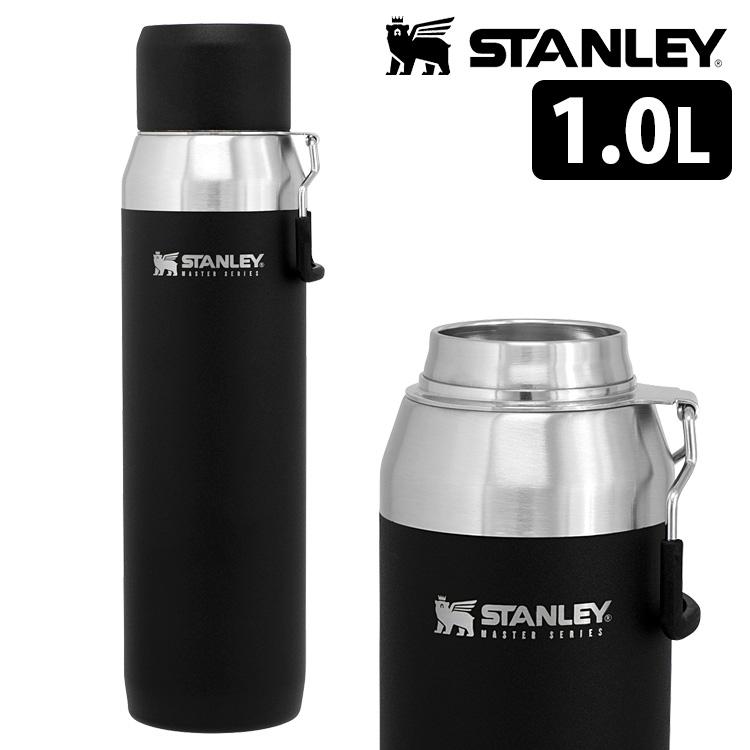 STANLEY master vacuum water bottle 1L / Stanley