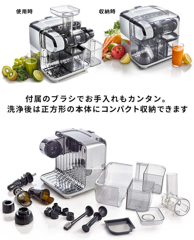 buy best best prices detailed look Omega omega juice cube 300 /JUCE CUBE300