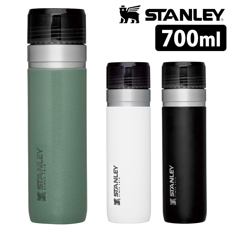 STANLEY go series vacuum bottle 0  7L / Stanley