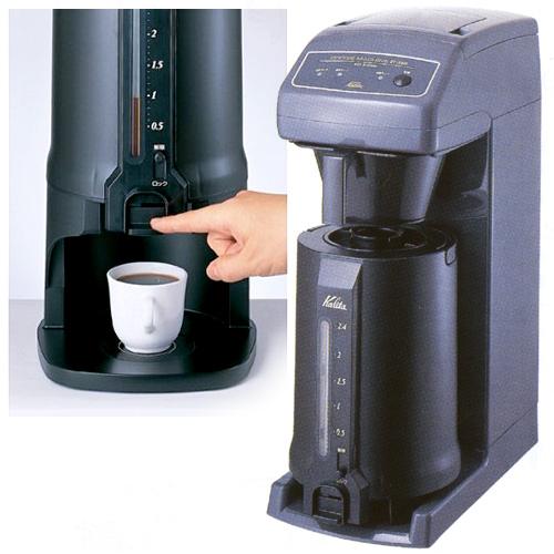 カリタ 業務用コーヒーマシン(ET-350) 【只今セール中!送料無料/お取寄せ】【s23】