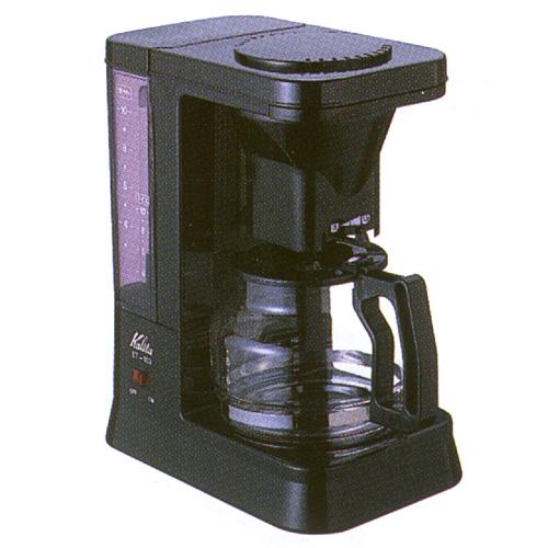 カリタ 業務用コーヒーマシン(ET-103) 【只今セール中!送料無料/お取寄せ】【s29】