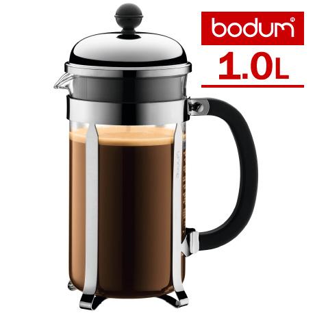 bodum シャンボード 1.0L コーヒーメーカー /ボダム CHAMBORD 【ポイント5倍/送料無料/お取寄せ】【p0108】