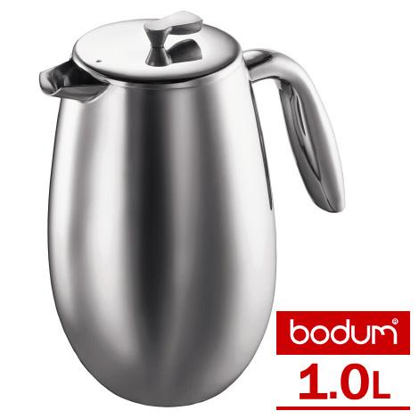 bodum コロンビア ダブルウォールコーヒーメーカー(1.0L) /ボダム 【ポイント5倍/送料無料/お取寄せ】【p0908】