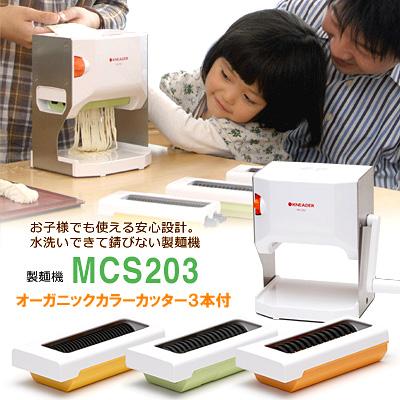 制面机MCS203 /日本混合机的fs3gm