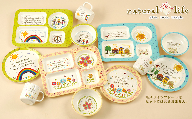 natural life (natural life) melamine 3 pcs gift set fs3gm
