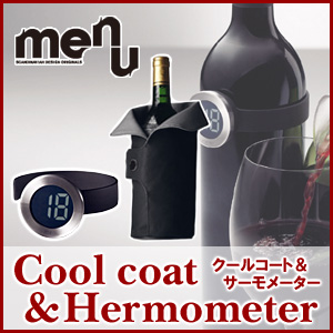Abolished turn ● menu wine gift cool coat & thermostat meter << 20≫