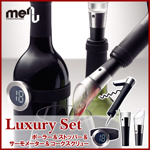menu wine gift luxury wine set 4P fs3gm