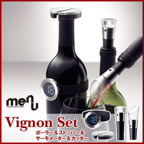 1 menu wine gift Vignon (ヴィニョン) wine set fs3gm
