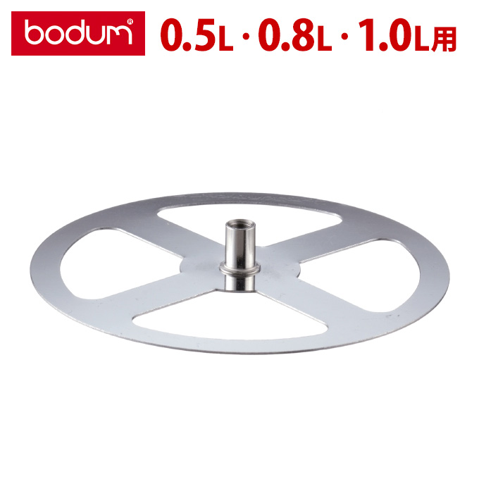 bodum ボダムクロスフィルター (0.5L .0.8L .1.0L business) replacement parts fs4gm