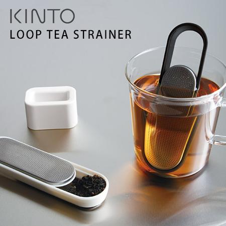 正規販売店 すくってそのまま使えるスティック型ティーストレーナー 正規品送料無料 KINTO LOOP おしゃれ TEA STRAINER ZK NY ループティーストレーナー キントー TCP p0913