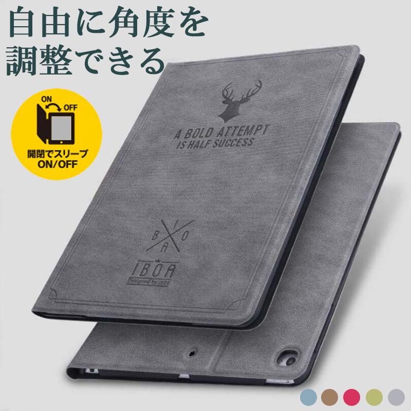 放熱性の良い上質な材質製 アイパッド 特売 本物 ケース 送料無料 iPad 10.2インチ 2020新型 2019 耐衝撃 2018 2017 カバー mini4 スタンド可 mini2 mini3 Air2 手帳型 マグネット式 オートスリープ Air mini