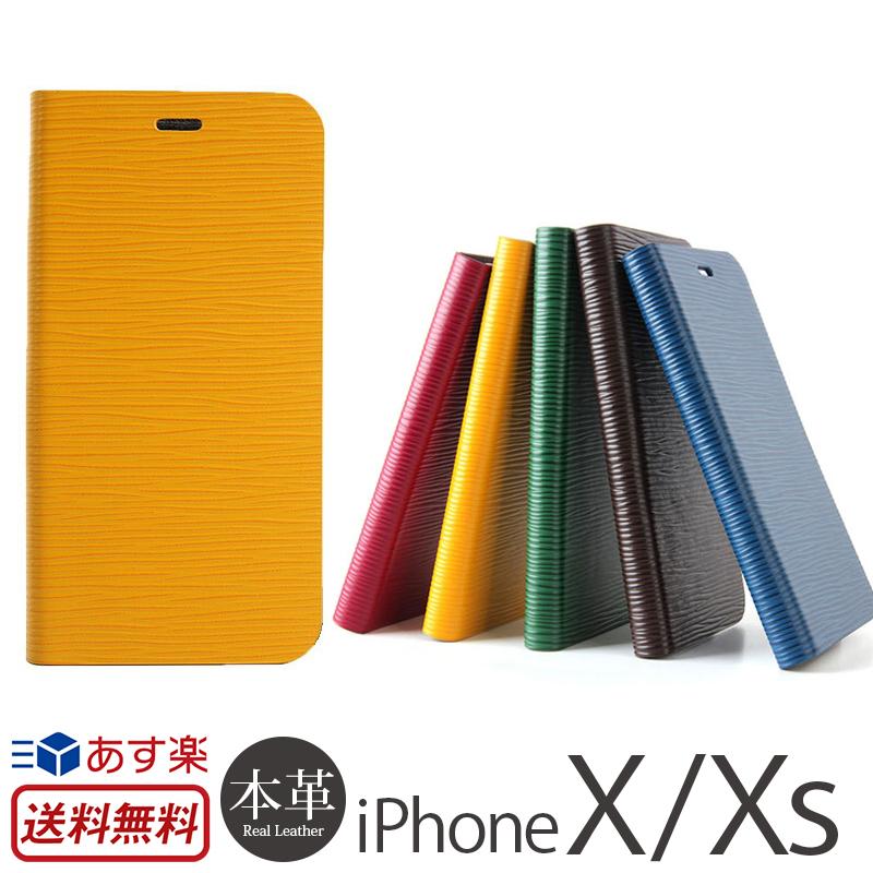 16e65c09d6 アイフォンX ケース iPhoneX ケース 手帳 本革 レザー BEFiNE TASCA COVER for iPhone X ケース