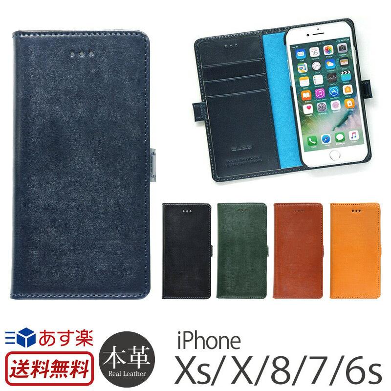 【あす楽】【送料無料】 アイフォン XS ケース iPhone XS ケース / iPhone X ケース / iPhone8 ケース / iPhone7ケース / iPhone6s 本革 ブライドルレザー GLIDE Bridle Leather Case スマホケース カバー 手帳型 ケース ブランド アイフォン8 ケース iPhone 10S
